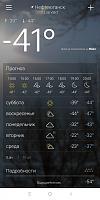 Нажмите на изображение для увеличения Название: Screenshot_2021-01-23-13-38-48-581_com.yahoo.mobile.client.android.weather.jpg Просмотров: 6 Размер:140.9 Кб ID:62301