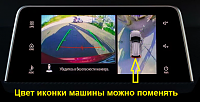 Mitsubishi Eclipse Cross Multi-View Camera System.png‎