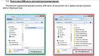 Нажмите на изображение для увеличения Название: 001BBD5C-8498-4C05-BF6C-D398A4D13EA2.jpeg Просмотров: 137 Размер:57.2 Кб ID:56829