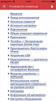 Нажмите на изображение для увеличения Название: IMG_4763.jpg Просмотров: 13 Размер:28.7 Кб ID:40914