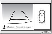 Нажмите на изображение для увеличения Название: MULTI AROUND MONITOR 3.png Просмотров: 0 Размер:15.1 Кб ID:52154