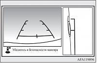 Нажмите на изображение для увеличения Название: MULTI AROUND MONITOR 4.png Просмотров: 0 Размер:13.7 Кб ID:52155