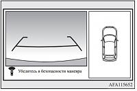 Нажмите на изображение для увеличения Название: MULTI AROUND MONITOR 5.png Просмотров: 0 Размер:14.0 Кб ID:52156