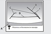 Нажмите на изображение для увеличения Название: MULTI AROUND MONITOR 8.png Просмотров: 1 Размер:14.1 Кб ID:52160
