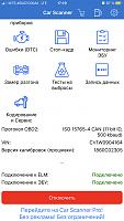 Нажмите на изображение для увеличения Название: IMG_4551.PNG Просмотров: 9 Размер:380.9 Кб ID:59491