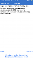 Нажмите на изображение для увеличения Название: IMG_4550.PNG Просмотров: 9 Размер:260.9 Кб ID:59492