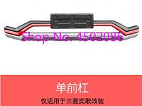 Нажмите на изображение для увеличения Название: накладка переднего бампера Mitsubishi Eclipse Cross.png Просмотров: 1 Размер:111.0 Кб ID:50860