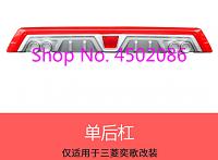 Нажмите на изображение для увеличения Название: накладка заднего бампера Mitsubishi Eclipse Cross.png Просмотров: 0 Размер:90.9 Кб ID:50861