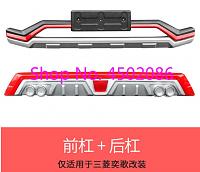 Нажмите на изображение для увеличения Название: накладка бампера Mitsubishi Eclipse Cross.png Просмотров: 0 Размер:149.5 Кб ID:50863