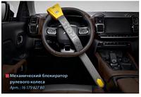 Нажмите на изображение для увеличения Название: Citroen Peugeot 16 179 827 80.png Просмотров: 10 Размер:79.5 Кб ID:54175